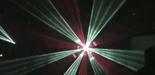 Лазерное шоу корп ава