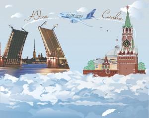 Самолетный роман